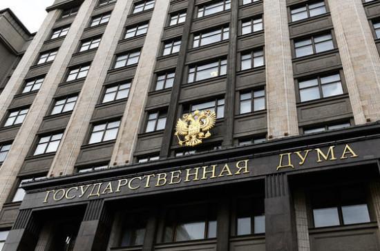 Будущие депутаты Госдумы нового созыва и безнадежные кандидаты потянулись в Волгоградский избирком с документами