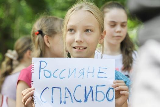 23 миллиона рублей на содержание украинских беженцев в Волгоградской области