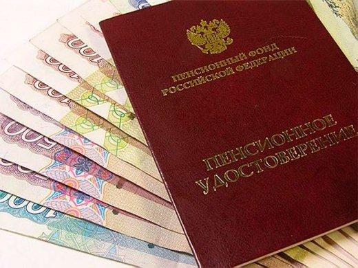 В Волгоградской области самая высокая пенсия достигает 36 тысяч рублей