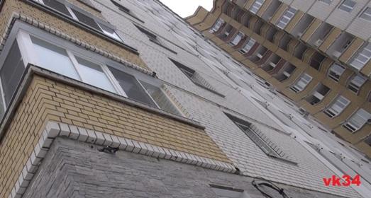 В Волгоградской области собственники одобряют выполненые капремонты
