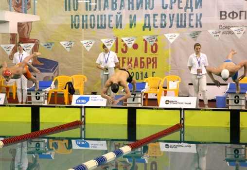 По 3 «золота» и «серебра» и 2 бронзовые медали завоевали Волгоградские пловцы на юношеском чемпионате РФ