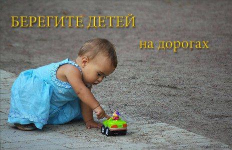 В городе-спутнике Волгограда 4-х летний малыш попал под колеса автомобиля