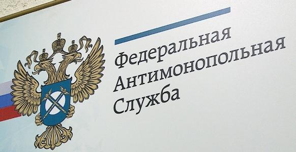 Волгоградским УФАС выявлены нарушения в закупке для нужд Волжского