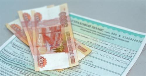 Банк России выяснит причины приостановки продаж электронных полисов ОСАГО рядом страховых компаний