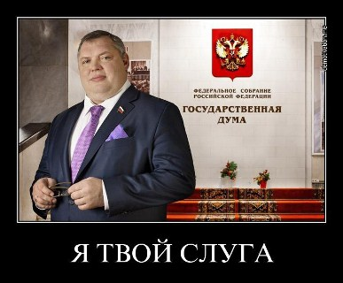 Депутаты в России и их семьи будут получать бесплатные лекарства