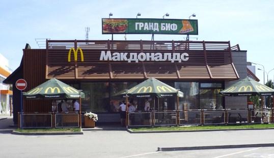 Волжскому «Макдаку» запретили продавать