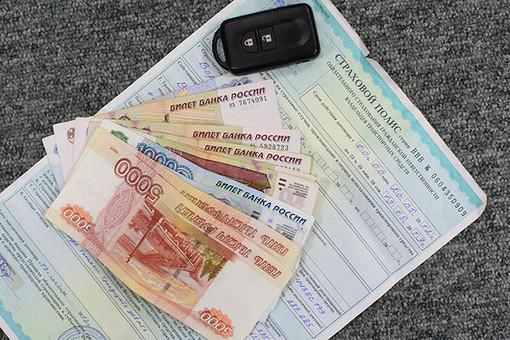 Депутаты ГД РФ призывают заморозить тарифы на ОСАГО