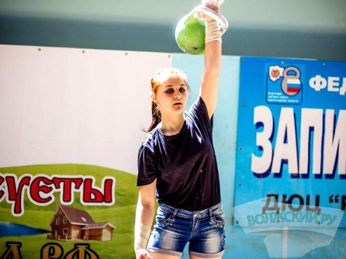 Волжанка завоевала бронзу Кубка России по гиревому спорту