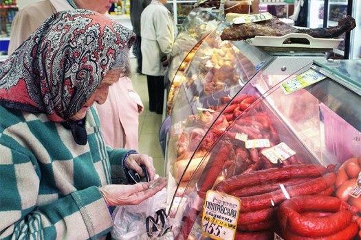 В Центробанке назвали большим шоком годовую инфляцию в России в июне
