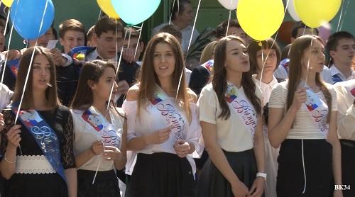 Более 31 тысячи выпускников школ Волгоградской области приняли участие в торжественных линейках