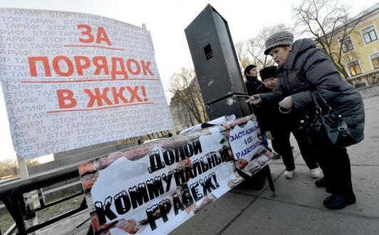 В Волжском на 150000 рублей оштрафована УК «Союз ЖК»