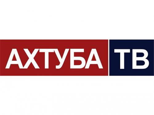 «Ахтуба» прекращает вещание своих телепрограмм 13 июля