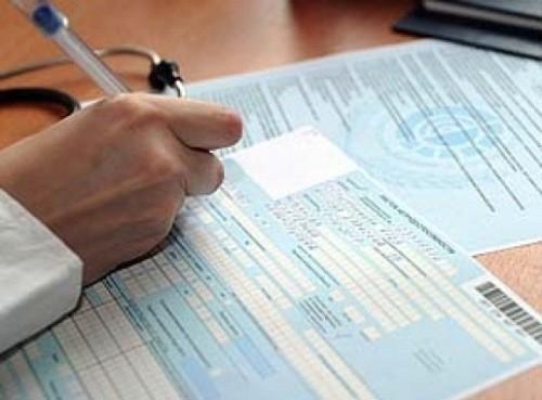 78 волгоградских учреждений готовы работать с электронными больничными
