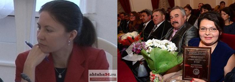 Бывшие министр печати и информации Волгоградской области и генеральный директор ОАО «Волга-Медиа» предстанут перед судом