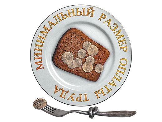 Антилидерами городов РФ по доле жителей, кому с трудом хватает на питание признали Липецк и Волгоград