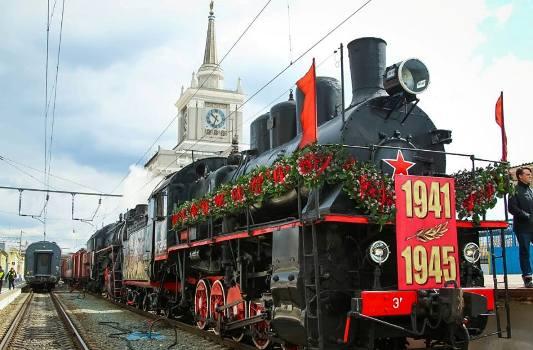 Состав поезда «Победа» прибывшего в Волгоград доставил паровоз воевавший под Сталинградом