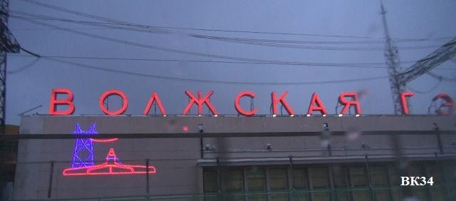 Экологи Волгоградской области просят продлить сбросы через Волжскую ГЭС