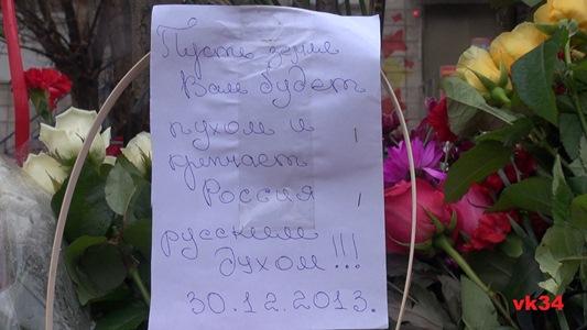Приговор организаторам терактов в Волгограде в декабре 2013 года вступил в силу, они получили сроки от 3 лет 10 месяцев до 19 лет лишения свободы