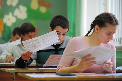 Волгоградские студенты смогут получать дополнительные социальные пособия