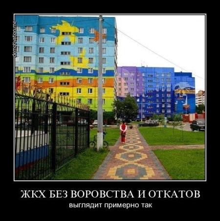 Госжилнадзор Волгоградской области выявил более 60-ти протоколов с поддельными подписями жильцов