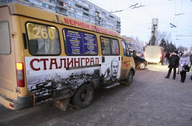 маршруток по Волгограду