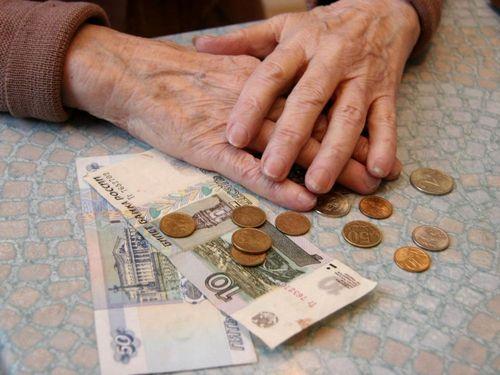 С 1 августа работающие пенсионеры могут рассчитывать на прибавку к пенсии