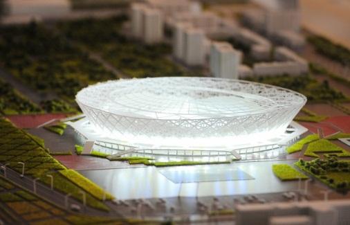 «Волгоград Арена» - название стадиона на время ЧМ-2018