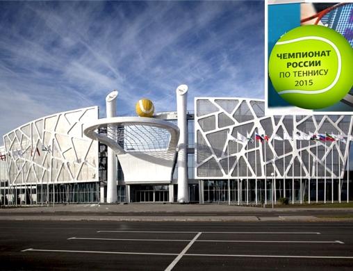 Теннисист из Волгограда завоевал «золото» на чемпионате России