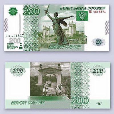 За рисунки на новых банкнотах проголосовали более миллиона россиян - Среди первых победителей Волгоград со скульптурой