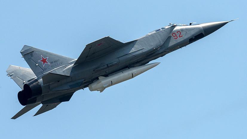 Подписан новый контракт на модернизацию МиГ-31