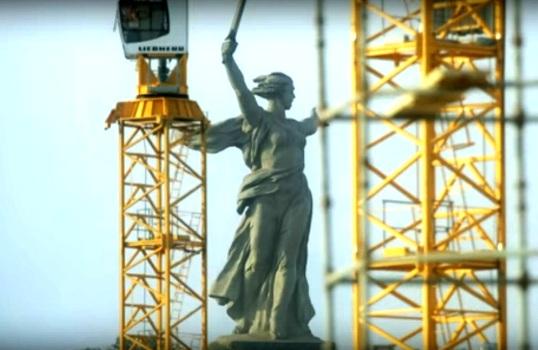 КСП Волгоградской области о подготовке к ЧМ - 2018 по футболу