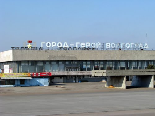 Из Волгограда начал летать самолет в Ереван