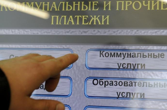 Суд Волгограда удовлетворил требования прокуратуры о перерасчете субсидий на оплату жилого помещения и коммунальных услуг