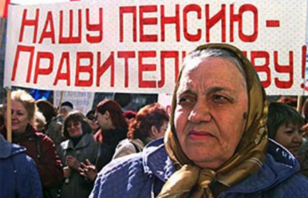 40 процентов россиян продолжают работать на пенсии - не всем удается сохранить за собой прежнее рабочее место