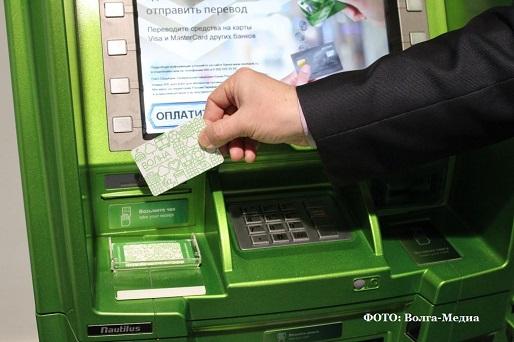 ФНС разъяснила вопрос о налоге на карточные переводы