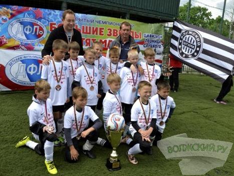 Юные футболисты Волжского бронзовые призеры международного турнира