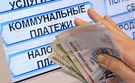 Антимонопольщики предлагают наказывать губернаторов за высокие тарифы ЖКХ