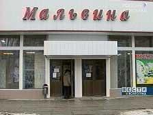 магазин для рыбалки волгоград красноармейский район