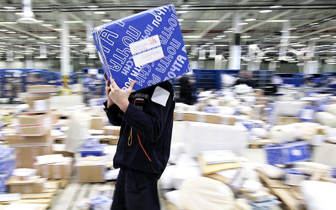 Владивосток Почта России: посылки из Восточной Азии пойдут через Находку и Артем - БезФормата.Ru - Новости